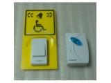 Сравнить     Кнопка вызова персонала для инвалидов.